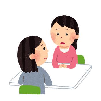 挿絵(カウンセリング・心理検査)